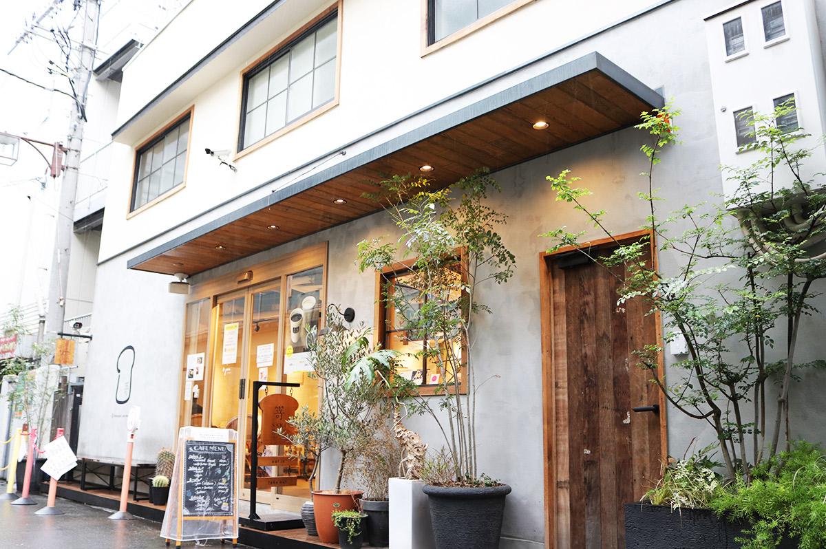 高級食パン専門店『嵜本』の外観