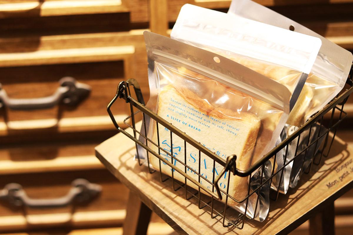 嵜本の食パン