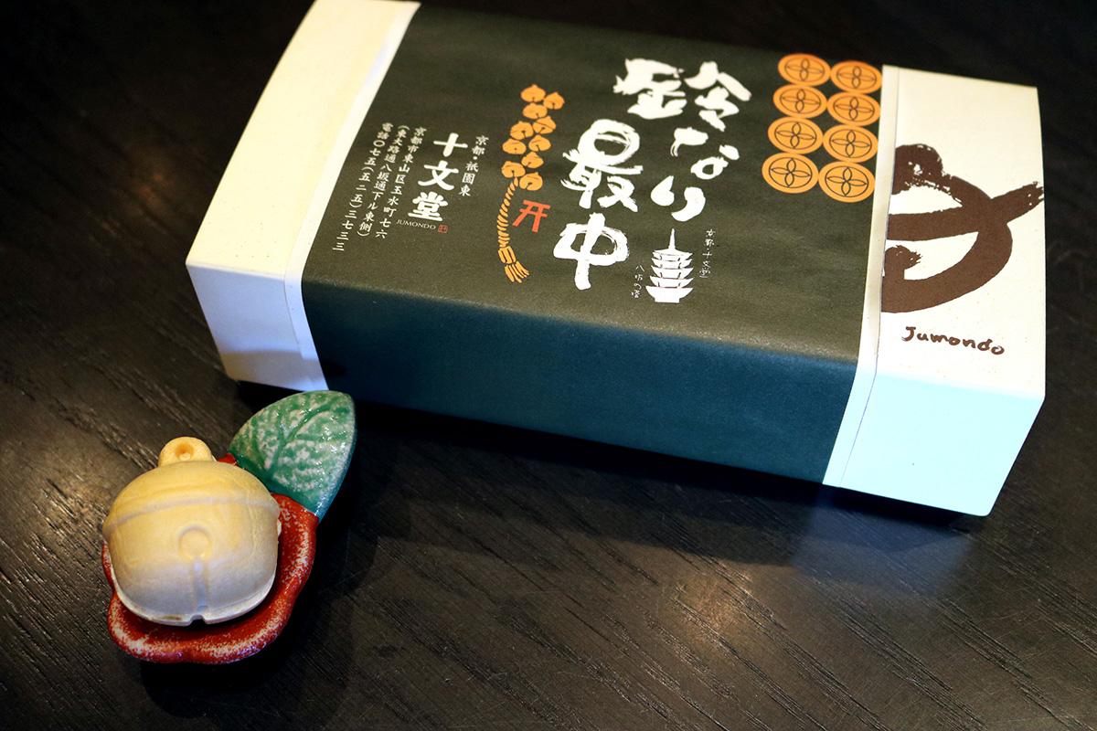 「鈴なり最中」(5個入り550円)