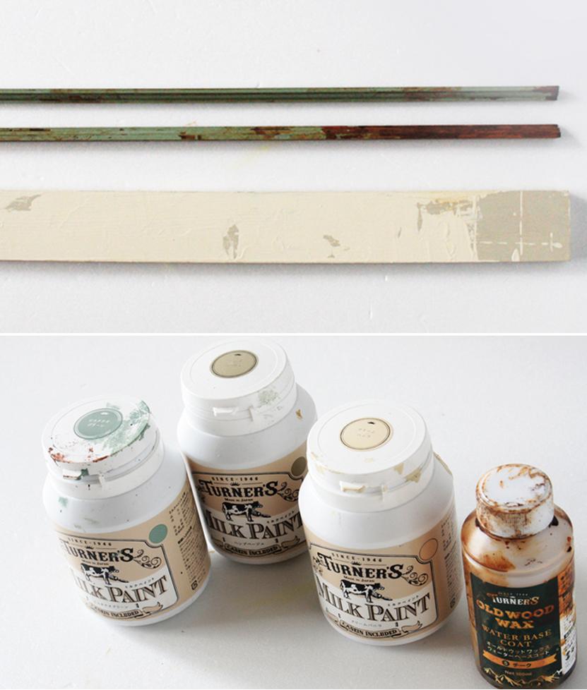 板材と塗料