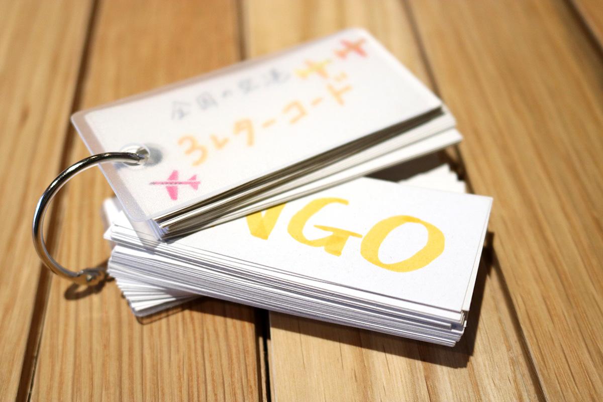 同店ファンのお客さん手作り。全国のスリーレターコードが書かれた単語帳