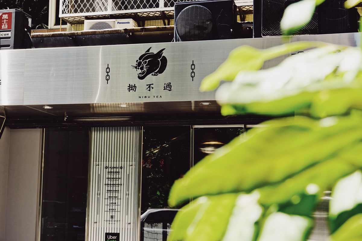 台北松山区に昨年4月にオープンした1号店