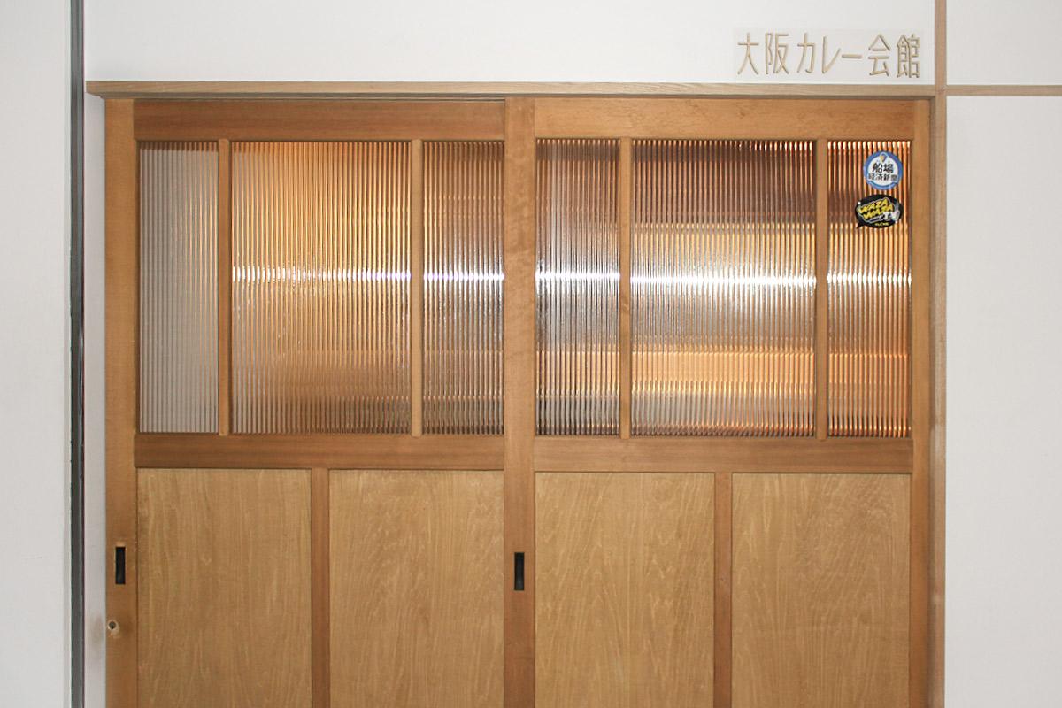 大阪カレー会館