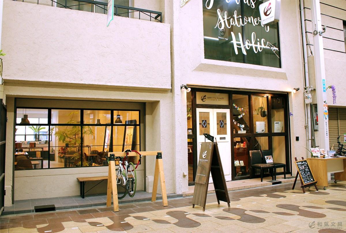 【福島】インスタで大人気の文房具専門店『和気文具』が実店舗をリニューアルオープン