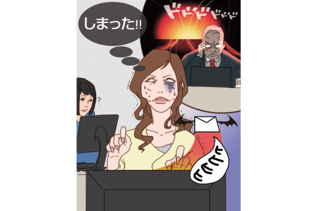 読者投稿!Reader's Voice vol.4【テーマ】「仕事の失敗談」
