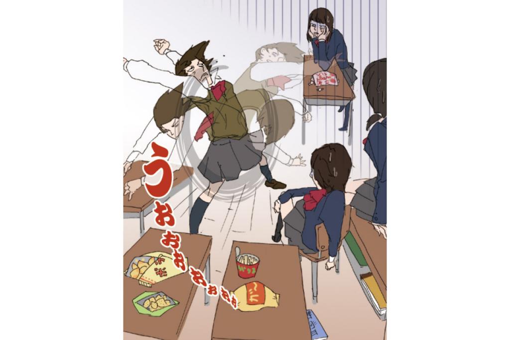 読者投稿!Reader's Voice vol.3【テーマ】「ムダ肉」