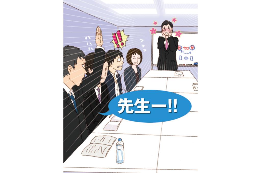 読者投稿!Reader's Voice vol.1【テーマ】「新入社員」