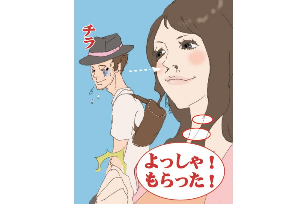 読者投稿!Reader's Voice vol.2【テーマ】「ムダ毛」
