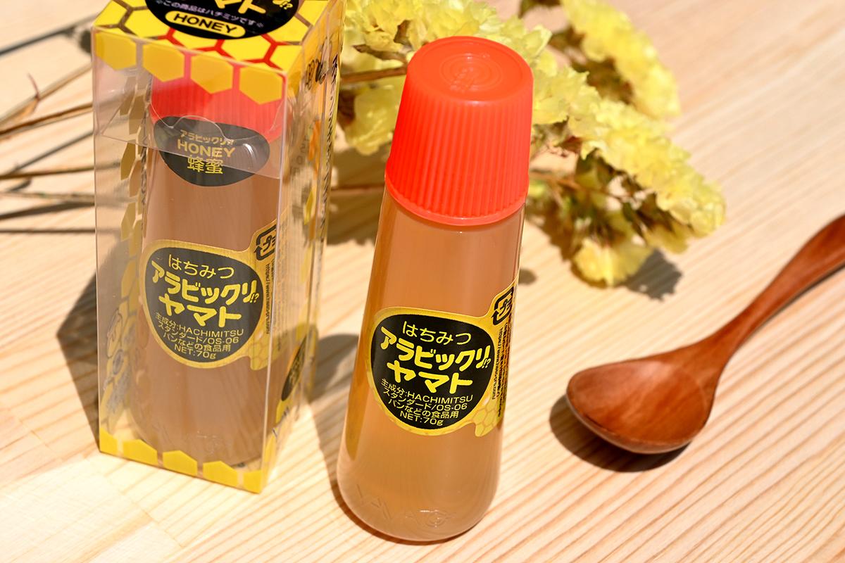 液状のりそっくりなハチミツ「はちみつアラビックリ!?ヤマト」新発売!