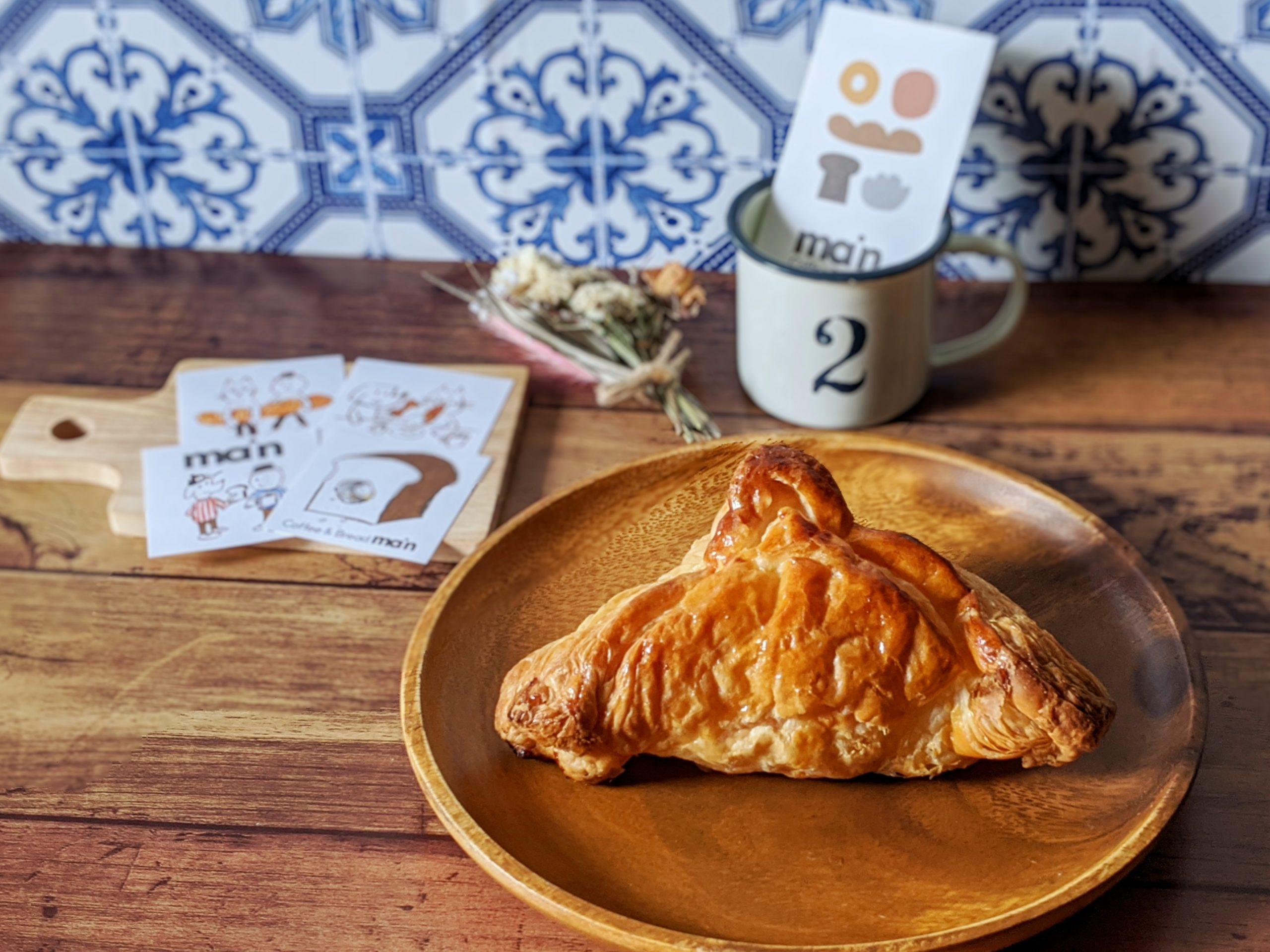 【中崎町】サクサクのアップルパイに心ときめく!ほっこりパン屋さん『コーヒーとパン マイン』