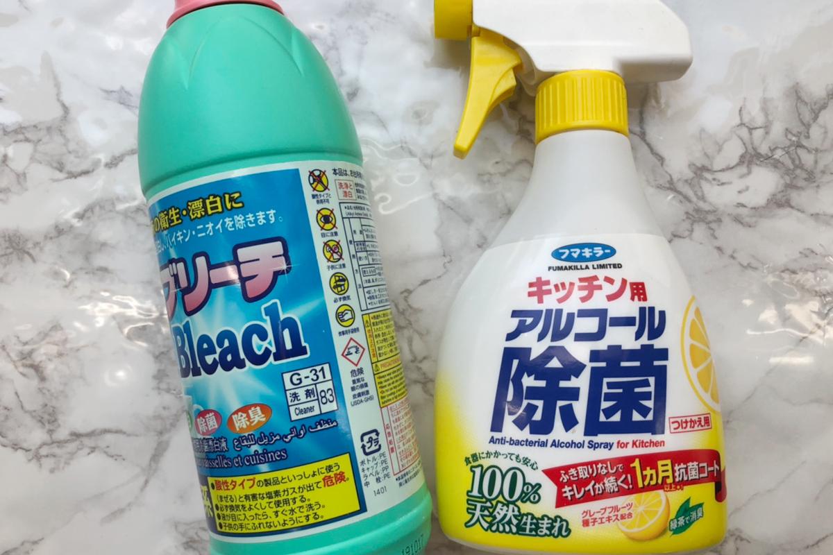 キッチン掃除アイテム