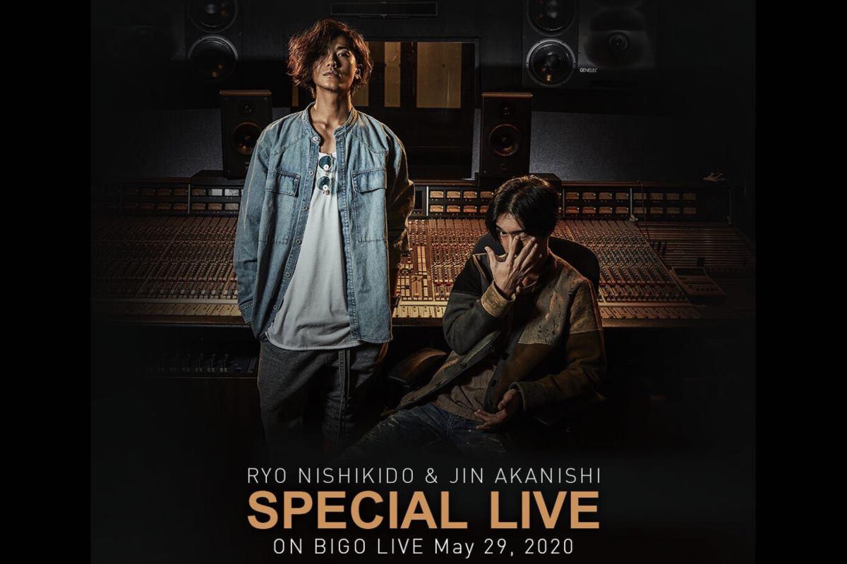 錦戸亮&赤西仁が世界ライブ配信アプリ『Bigo Live』に初登場!