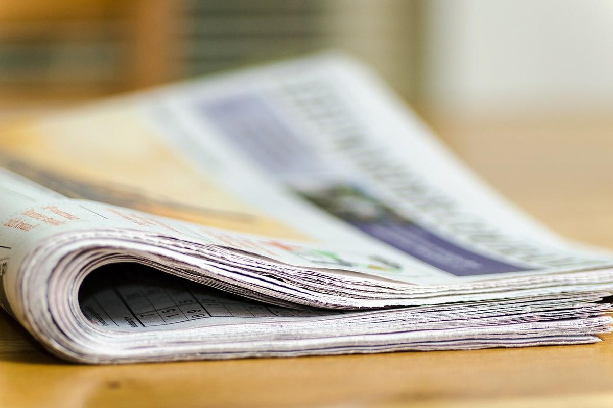 足の消臭には新聞紙