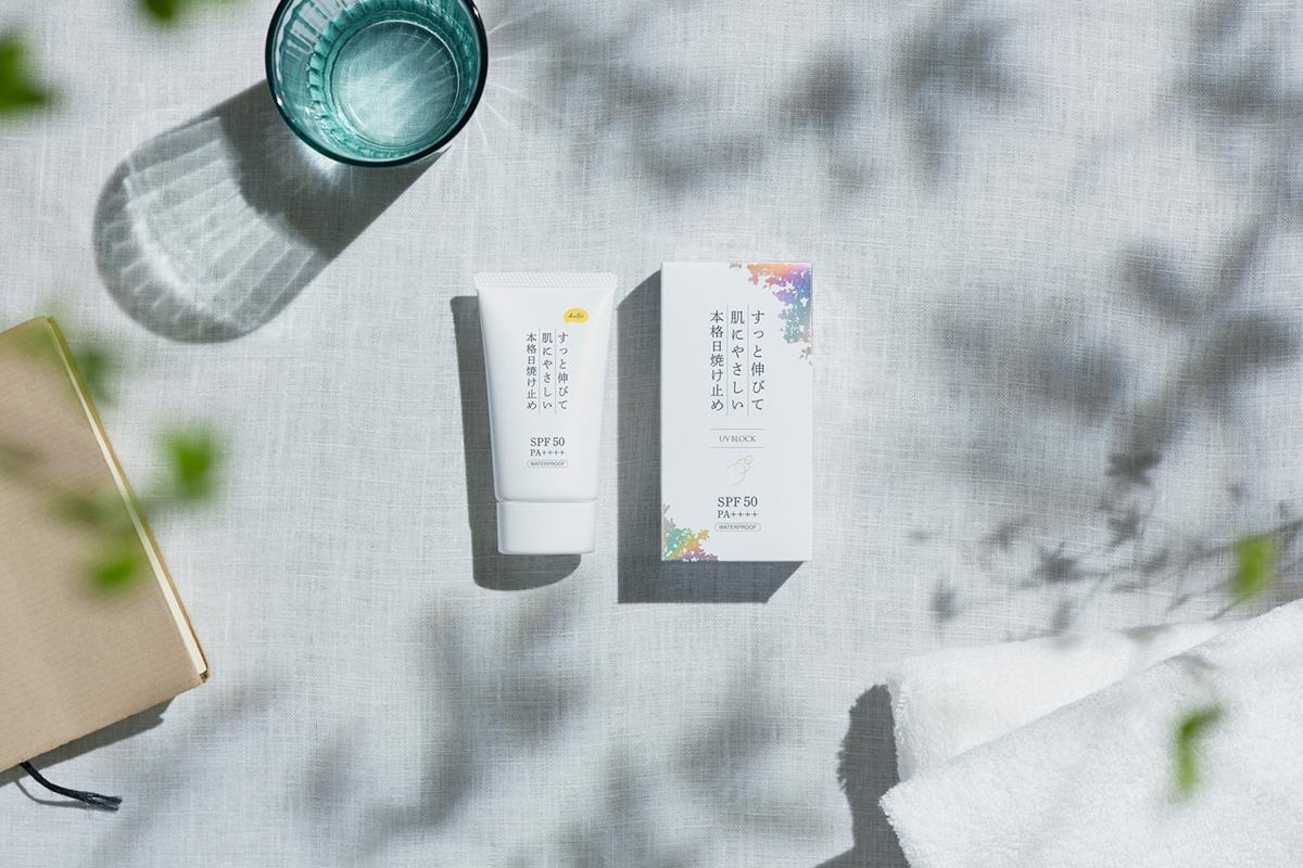 【新発売】薬剤師の想いから生まれた「KuSu日焼け止めクリームPro」
