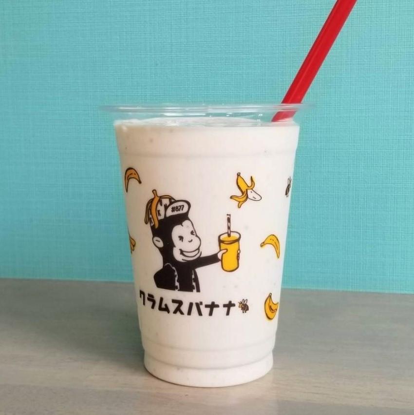 「濃厚バナナジュース」(500円)