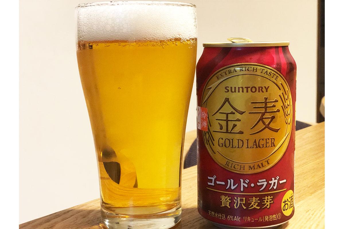 第三のビール金麦ゴールドラガー