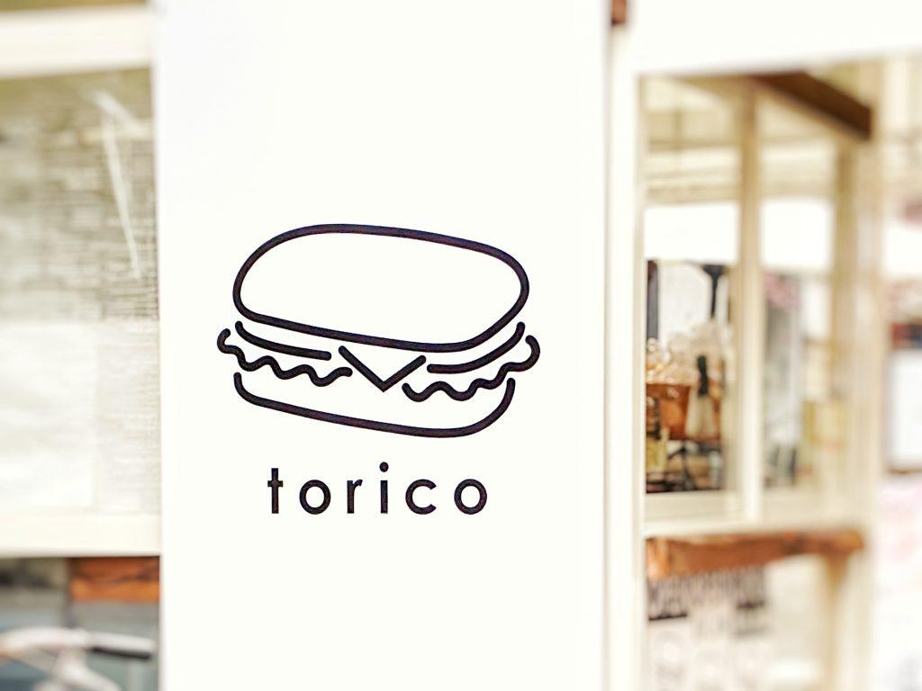 torico看板