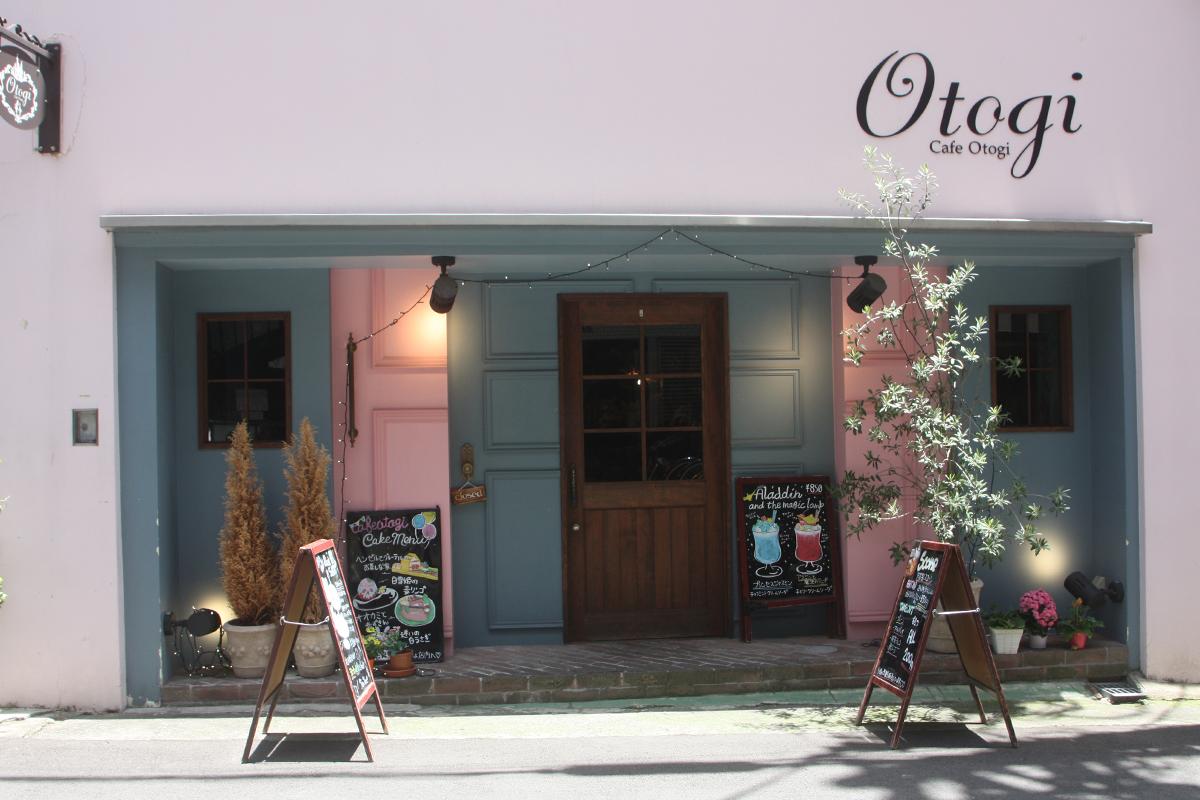 """【元町】 """"おとぎの国"""" がモチーフの『カフェ オトギ』自慢のティーセットを堪能"""