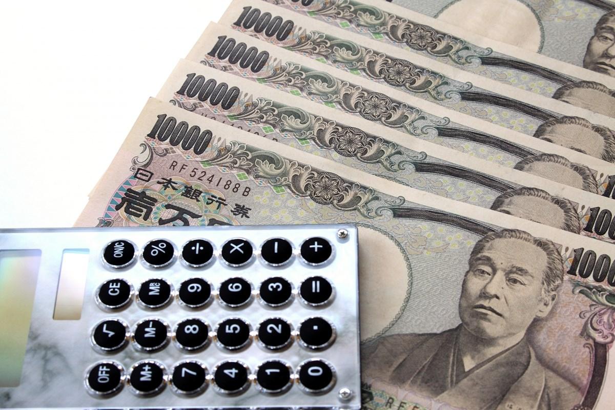 【梅田】コロナ禍で家計はどうなる?今すぐできる節約・やりくり術を無料で学べる勉強会開催