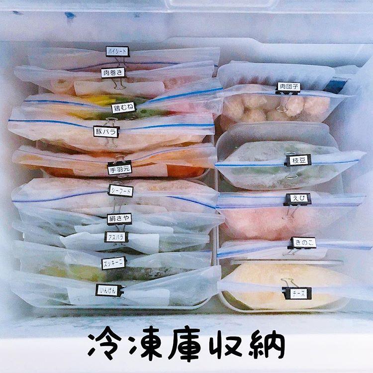 冷蔵庫収納 ジップロック