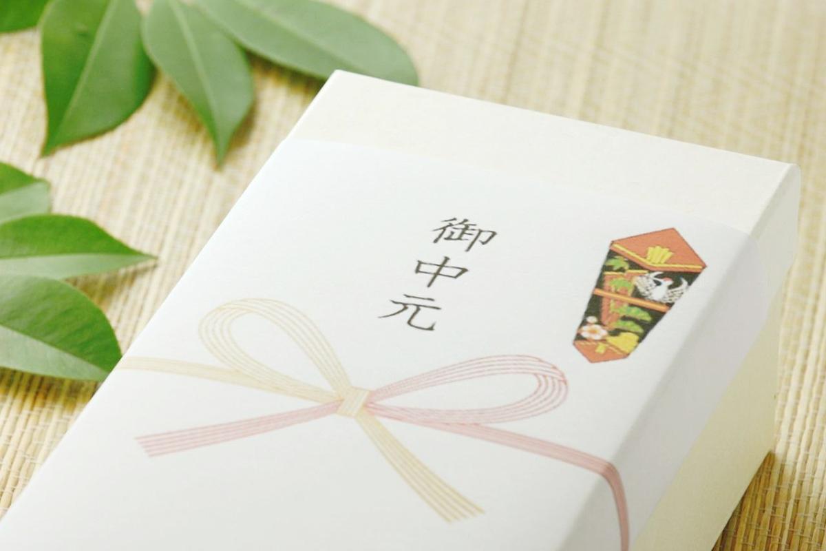 都道府県で時期が違う「お中元」の贈り方マナーを紹介