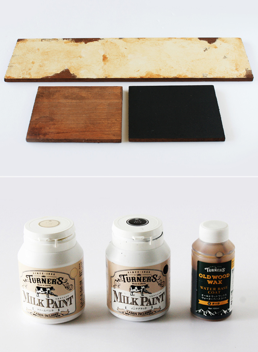 木板をペイント