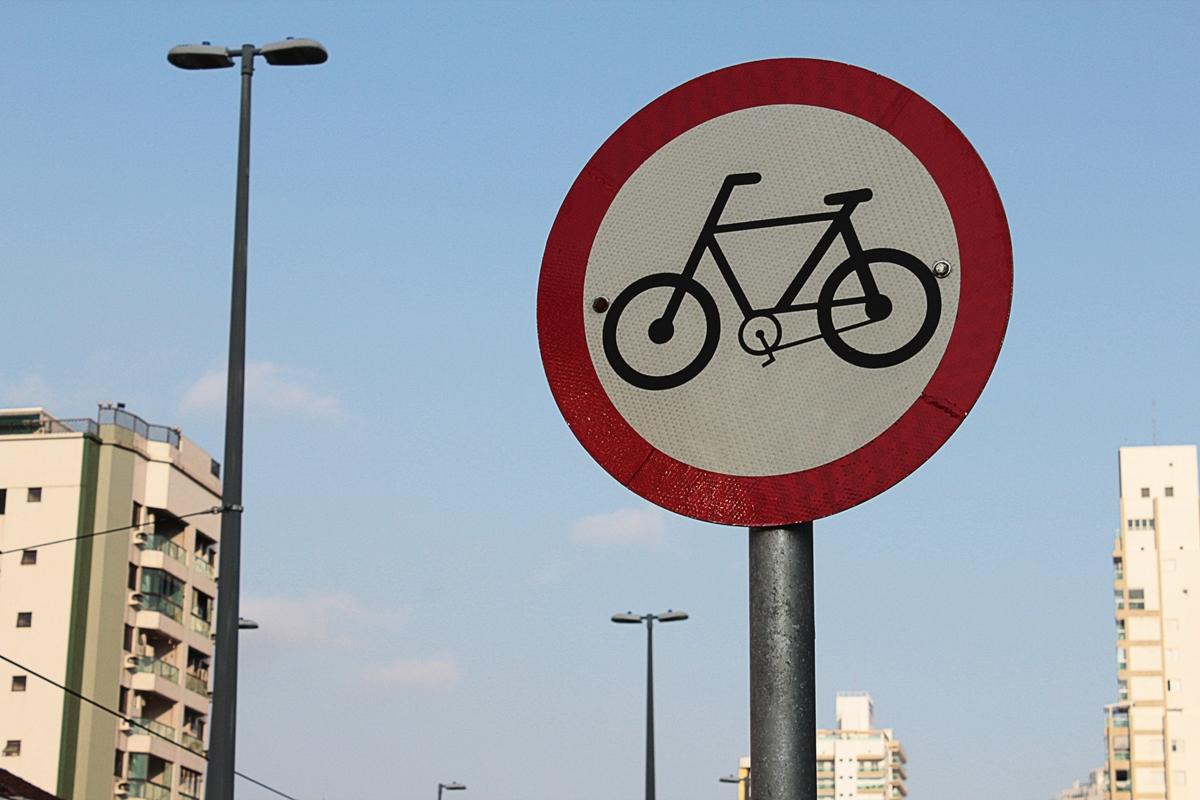 自転車事故に備える