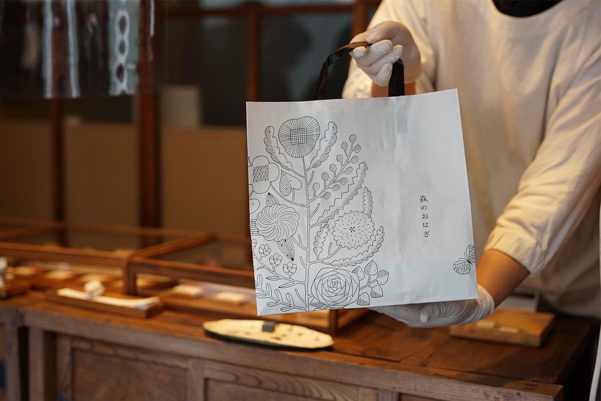 鹿児島睦さんデザインの手提げ袋