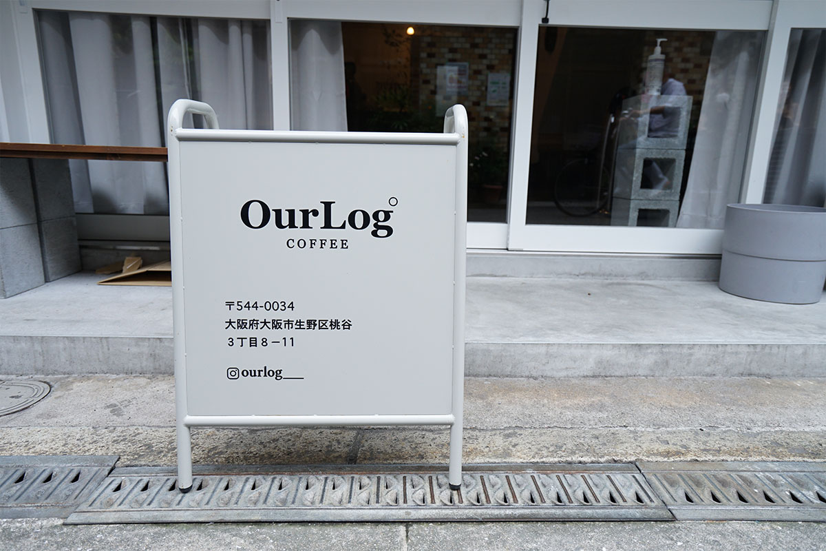 OurLog.Coffeeの看板