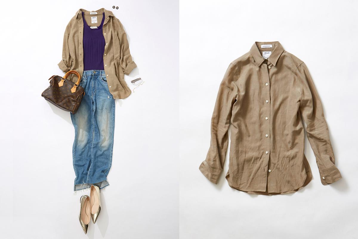 カジュアルな服装の日によそ行き感をキープ
