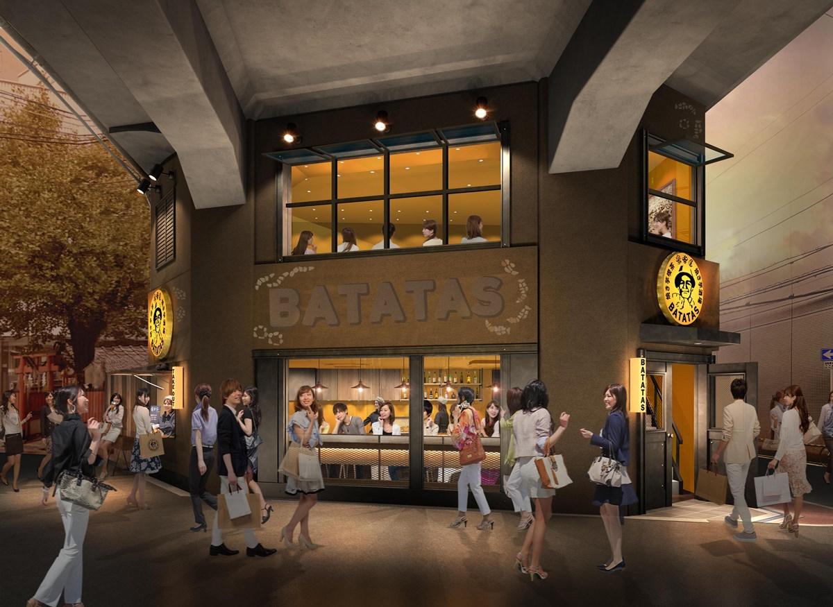 焼き芋喫茶・焼き芋酒場『蜜香屋 BATATAS』