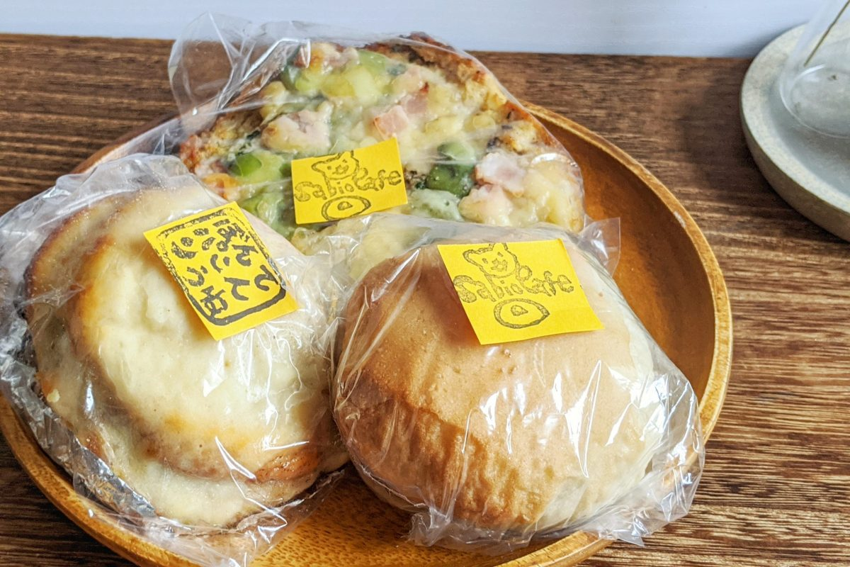 Sabio Cafeテイクアウト用のパン