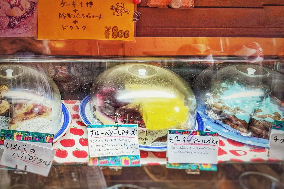 Sabio Cafeショーケースのケーキ
