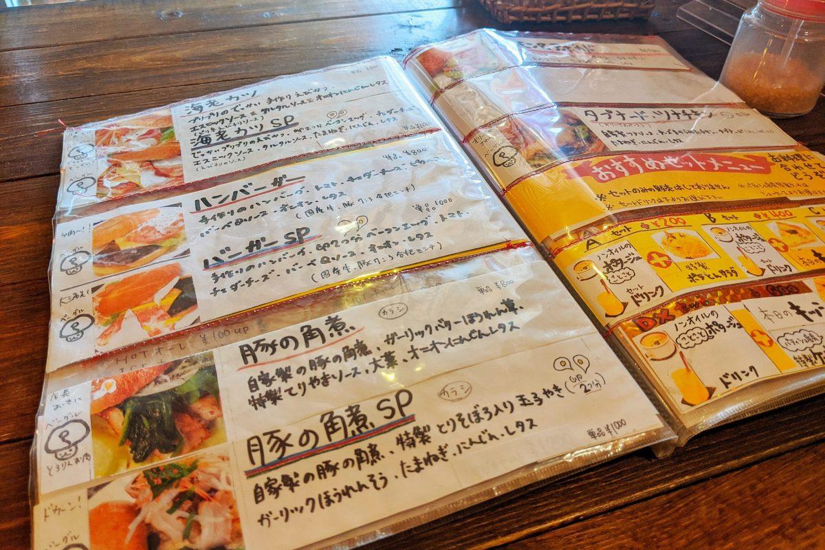 Sabio Cafeベーグルサンドメニュー