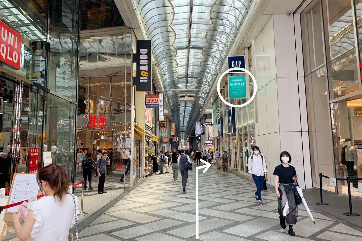 三木楽器心斎橋店へのアクセス