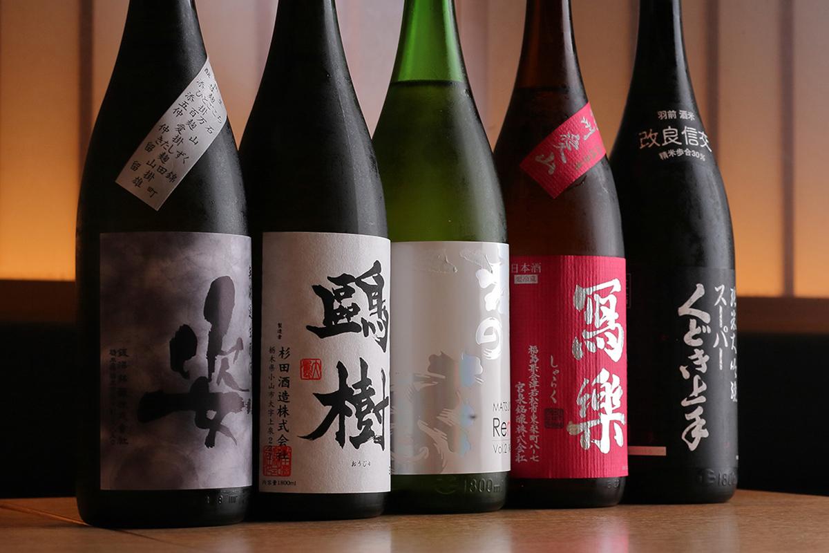 璃泉で飲める日本酒