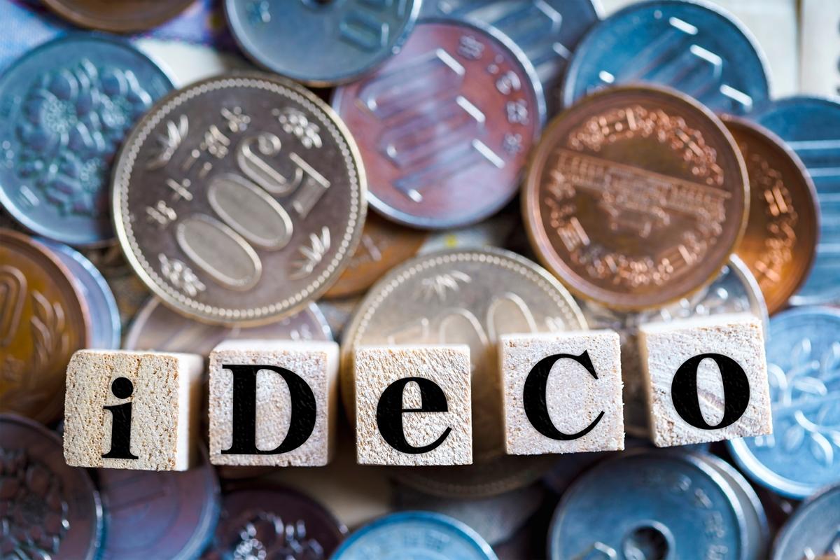 「iDeCo(イデコ)」って何?メリット・デメリットを知って始めてみよう!