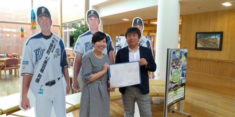 北海道中頓別町で婚姻届を提出