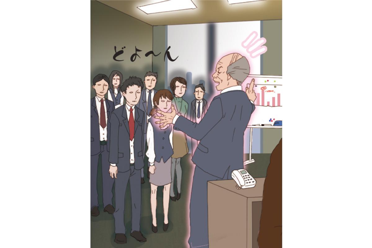 職場は面白人間のるつぼ。読者投稿「職場のオモロイ人」12選【Reader's Voice vol.…