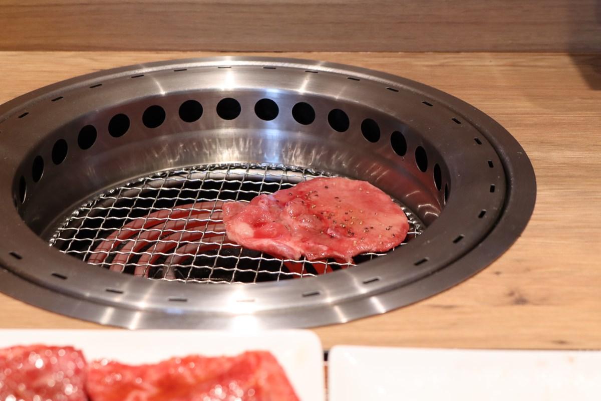 『お肉屋さんのひとり焼肉』無煙ロースター