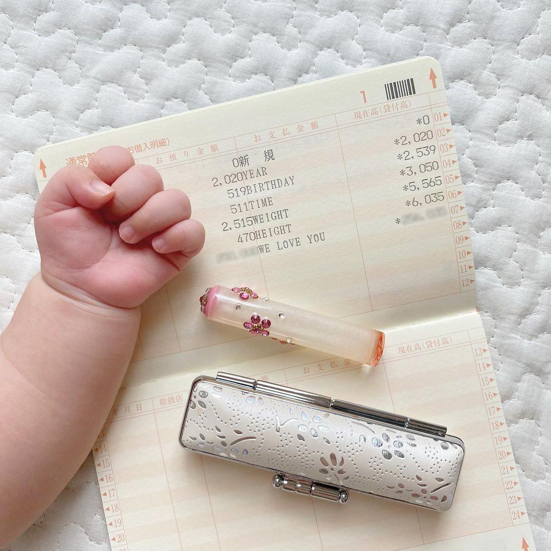 出生体重貯金3