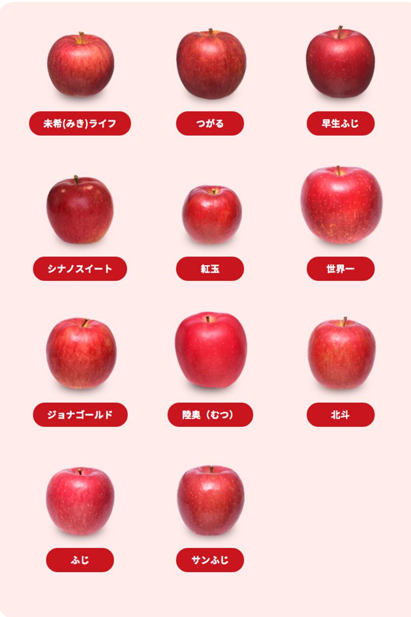 青森りんごの赤色りんご