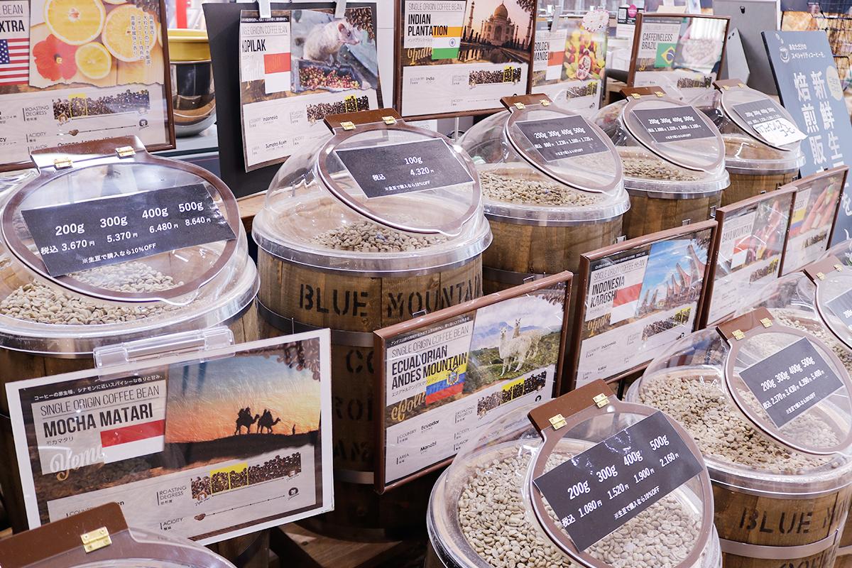 エディオンの生豆