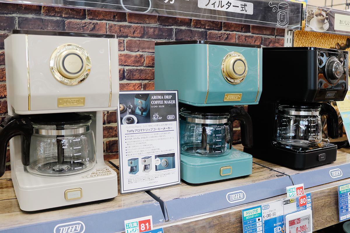 エディオンのコーヒーメーカー