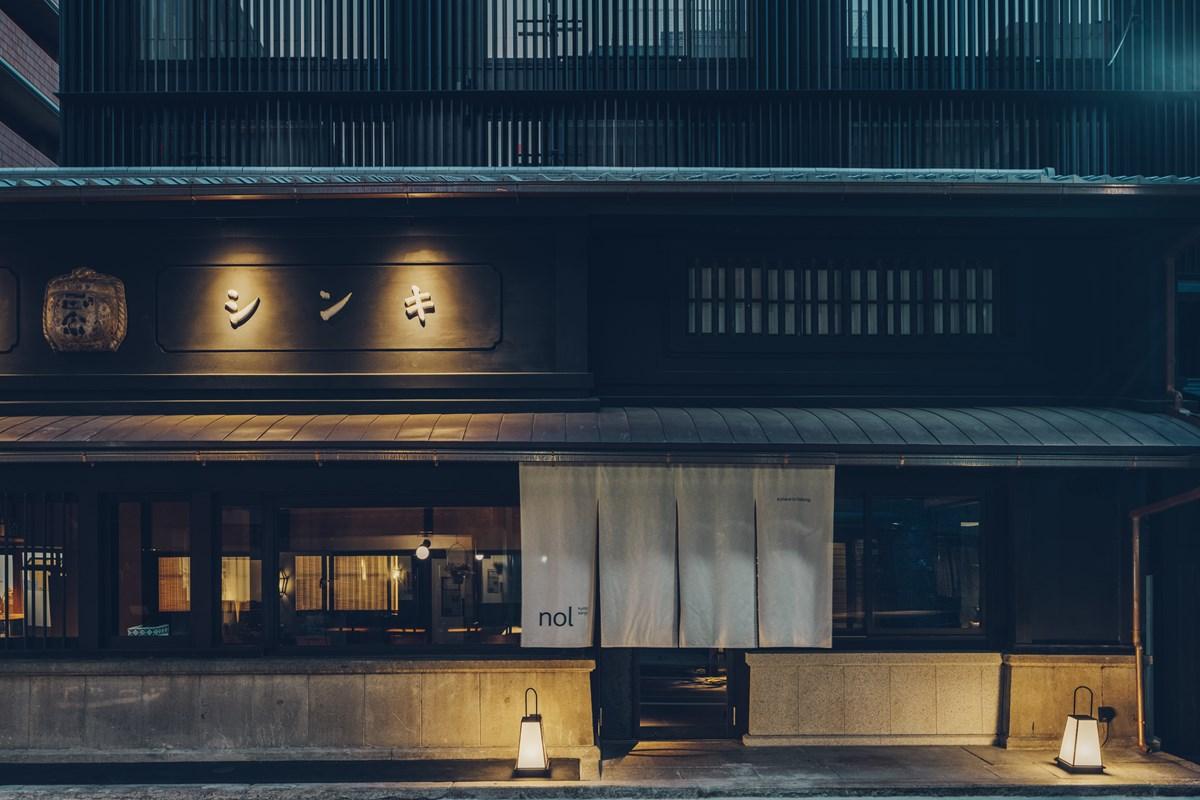 『nol kyoto sanjo』夕景外観