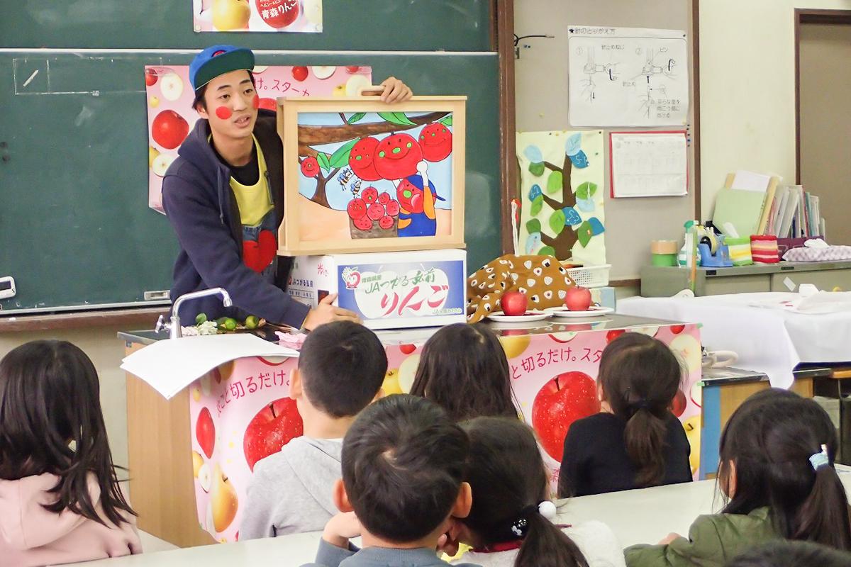 りんご食育授業の紙芝居