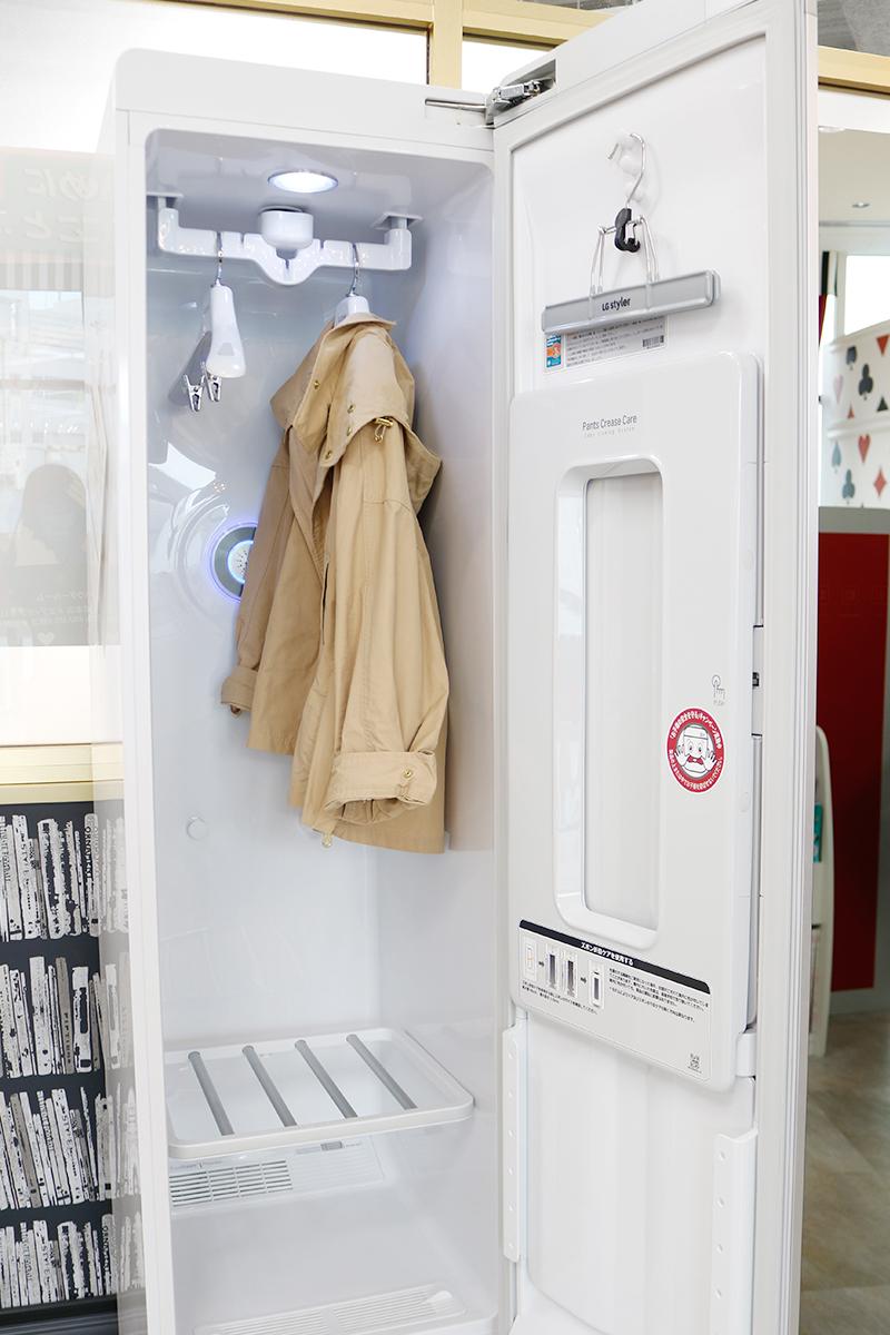 パウダールームの衣類乾燥機