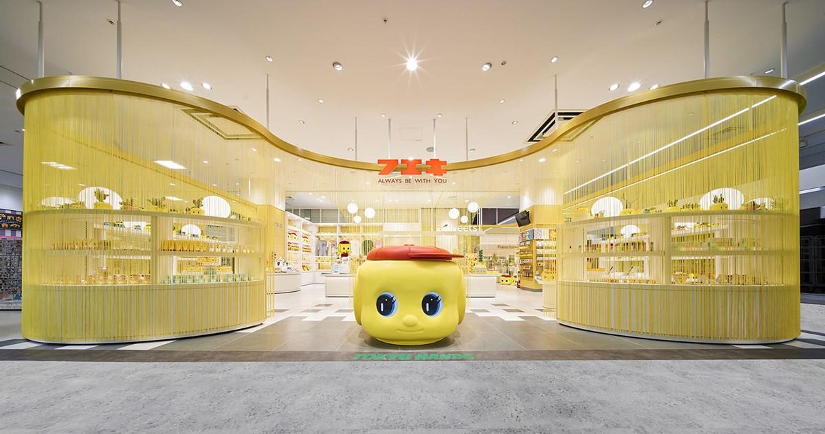 《世界初》大阪発「フエキくん」専門店が『心斎橋パルコ』に誕生