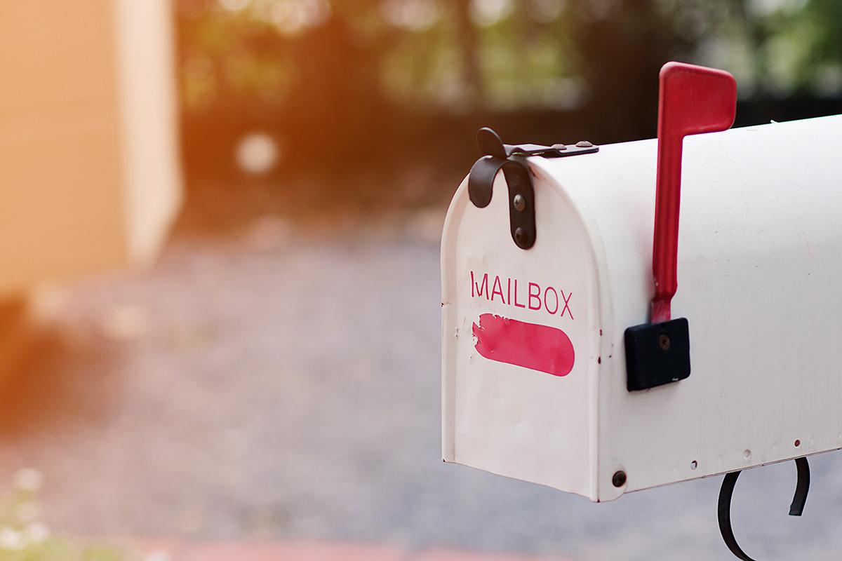 ふるさと納税のメイルボックス
