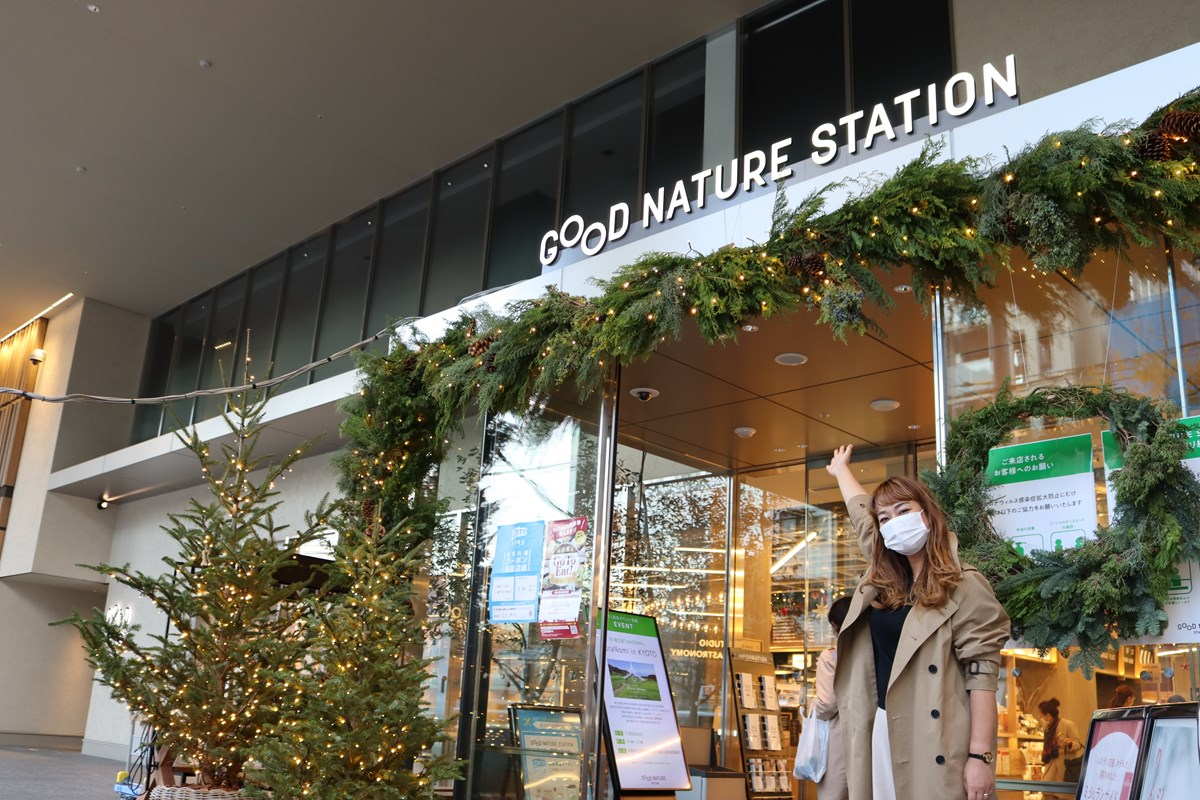 GOOD NATURE STATION クリスマス